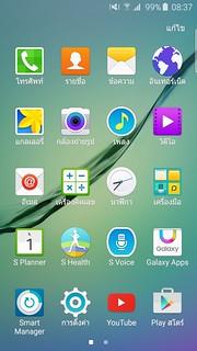 App tray ของ Samsung Galaxy S6 edge