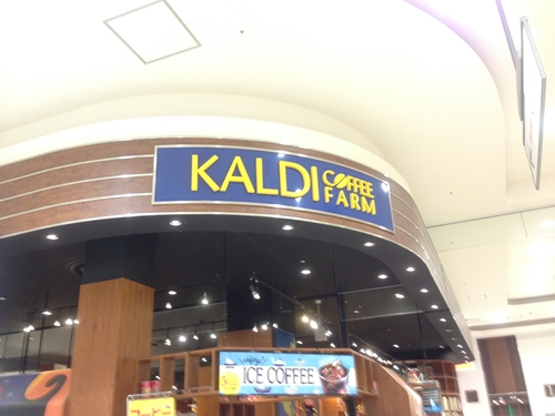kaldi001