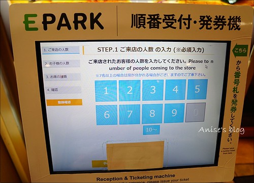 梅丘壽司美利登_003