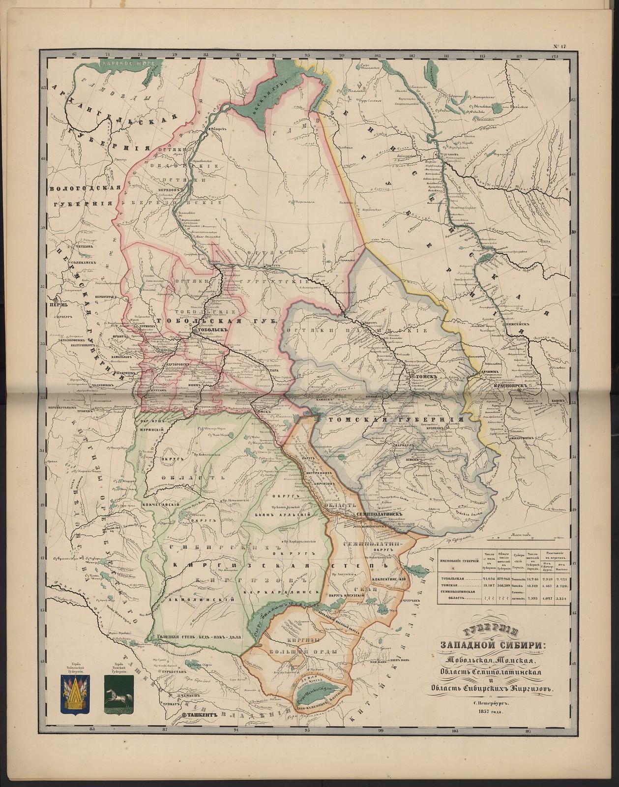 17. Карта Западной Сибири.