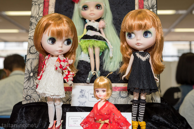 DollShow43-1452-DSC_1445
