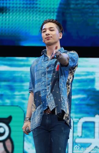BIGBANG FM Guangzhou Day 2 2016-07-08 (203)