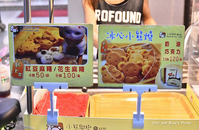 台中小熊燒紅豆餅漸層飲料03