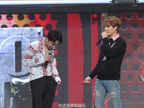 BIGBANG FM Beijing Day 2 2016-07-16 various (15)