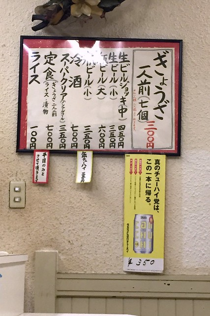 20150411ぼんてん