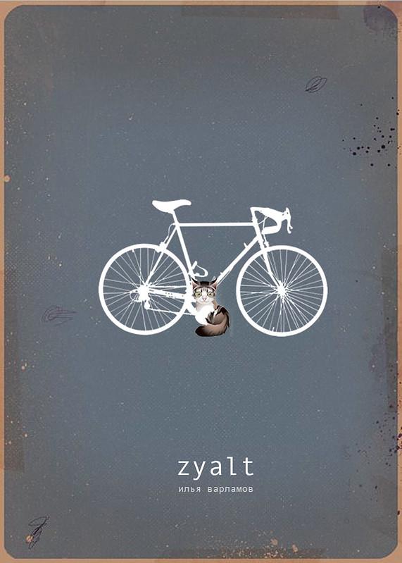 zyalt