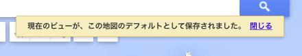 スクリーンショット 2015-04-07 9.14.36