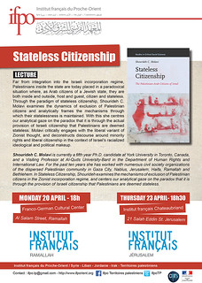 Public Lecture : Stateless Citizenship (Ramallah, April the 20th 2015)