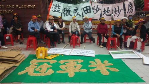 台知園區必要性、公益性不足,農民抗議政府濫爭,農民抗議政府濫徵良田。圖片提供:台灣農村陣線。