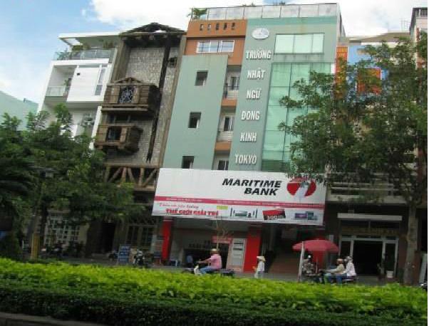 Dự án bất động sản Nhật Ngữ Office Building