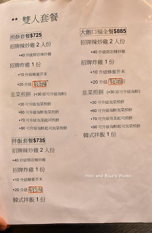 韓五二台中韓式料理韓國人開的04