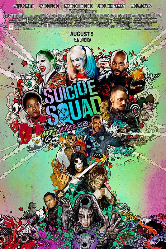 suicide_squad_poster_atomic_0