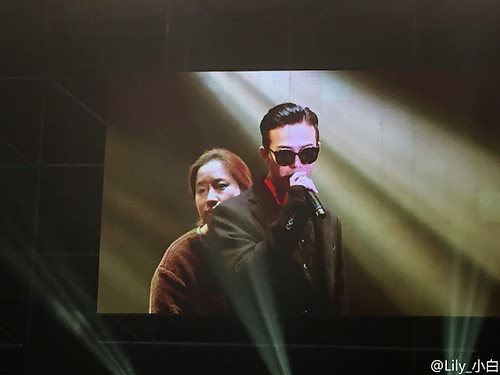 GDYBRI-FanMeeting-Wuhan-20141213_a-57