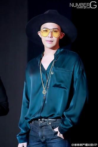 BIGBANG FM Chengdu 2016-07-03 (98)