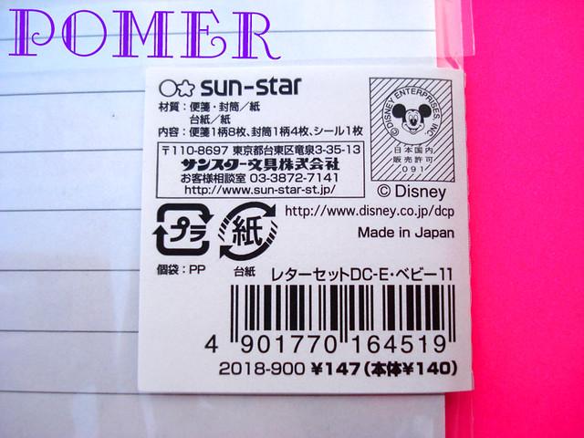DSC00147拷貝, Sony DSC-W50