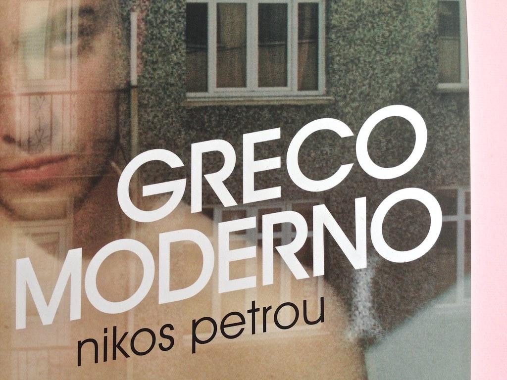 Greco moderno, di Nikos Petrou. Syncro High School 2015. Progetto grafico di Syncro Groove; alla cop. fotog. col. di Vasilis Tsarnas. Copertina (part.), 4