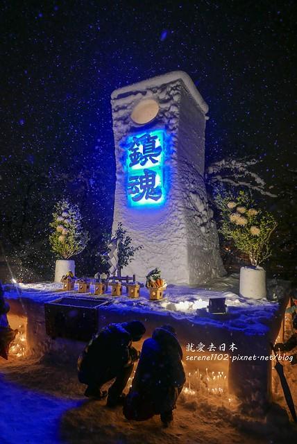 20150214米澤雪燈籠-10米澤雪燈籠-1330250