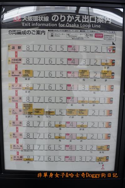 日本JR地鐵電車便當07
