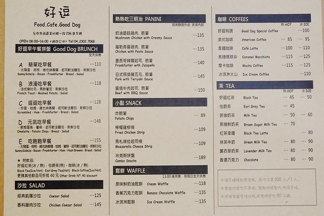 17130745648 10cc18f030 z - 好逗Food.Cafe.Good Dog,小清新少女風咖啡店~帕尼尼不錯吃喔!