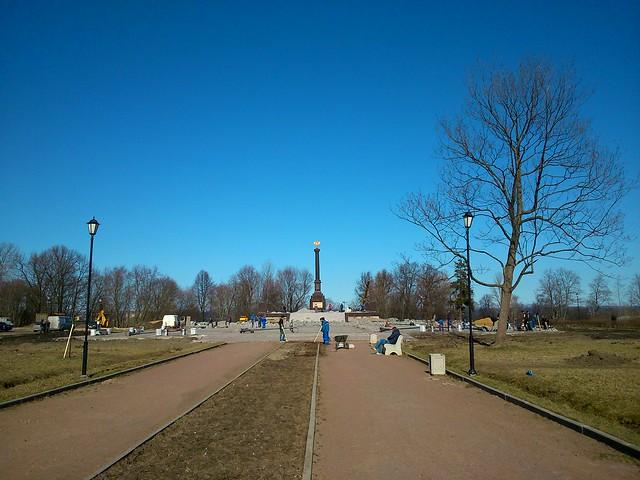 Парк 300-летия Ломоносова // Park of 300 years of Lomonosov