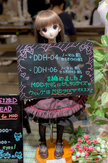 DollsParty33-072-DD-DSC_2053