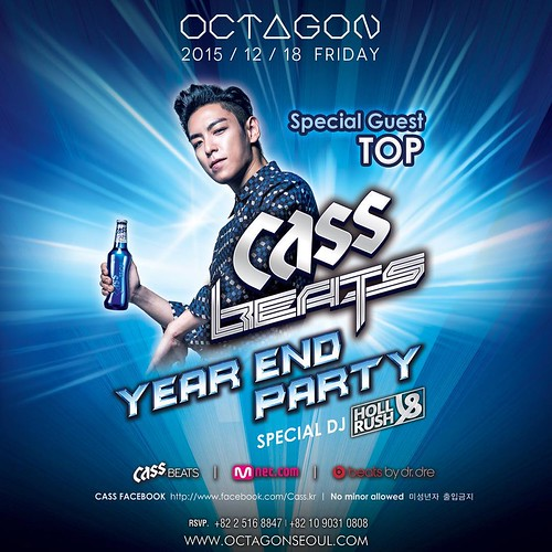TOP - Cass Beats Year End Party - Poster - 18dec2015 - official.cass - 01