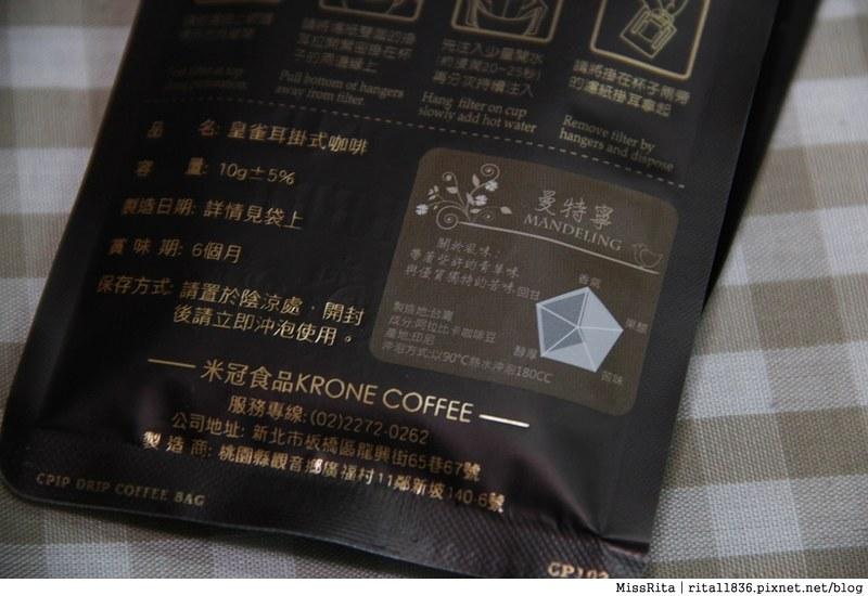 皇雀咖啡 皇雀濾掛式咖啡包 濾掛咖啡推薦 濾掛咖啡單品 耶加雪菲 曼特寧 花神 薇薇特南果 曼巴 薩摩爾 米冠食品 耳掛咖啡 krone kronebird 耳掛咖啡推薦27