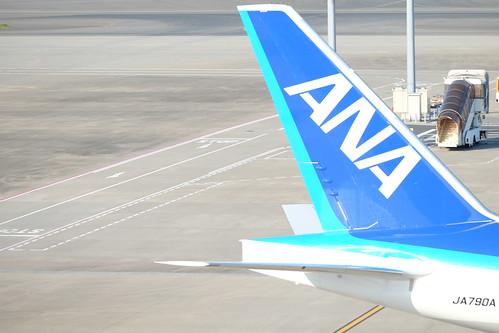 Haneda Tokyo International Airport 12 ANA