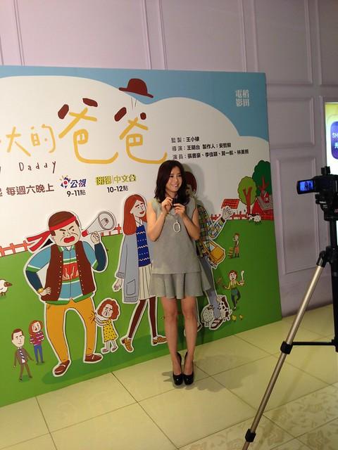 甜系少女李佳穎正在準備要一分鐘即席介紹這部劇@長不大的爸爸試映