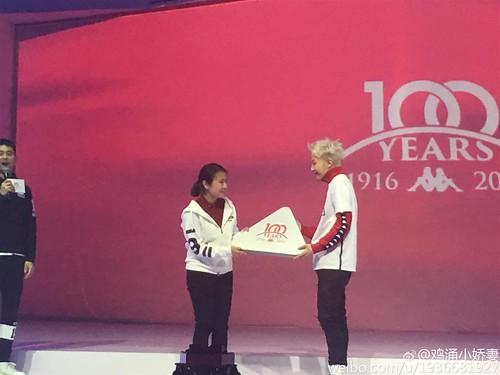 G-Dragon - Kappa 100th Anniversary Event - 26apr2016 - 1936681927 - 12 (Custom)