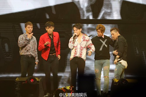 BIGBANG FM Beijing Day 2 2016-07-16 various (17)