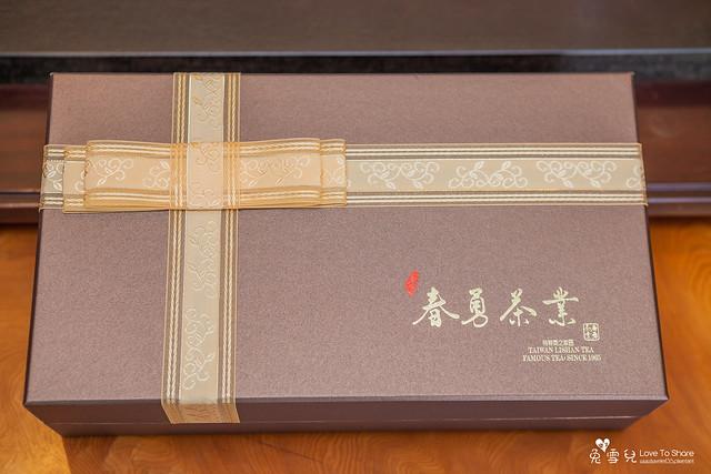 茶王-台中茶行-茶葉行-春勇茶業-精緻茶