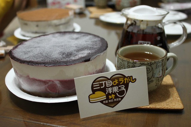 為過敏兒打造的無奶無蛋無麥麩蛋糕@三丁目洋果子