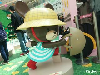 CIRCLEG 等埋我先玩喎 回歸原點 繪圖 新都城 MCP 小熊 東港城 海洋公園 樹熊 袋鼠 貓CAFE 南灣 玩在棋中 BOARDGAME 香香雞 (5)
