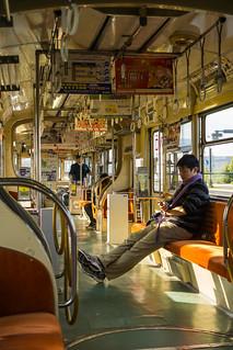 Early Morning Hiroshima