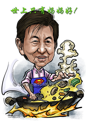 digital caricature of mother in law birthday cooking (watermarked)