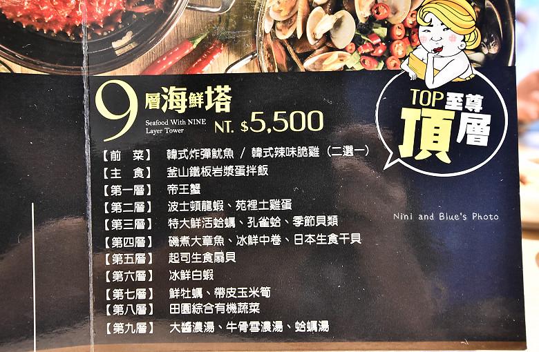 釜山珍妮佛菜單menu價位02