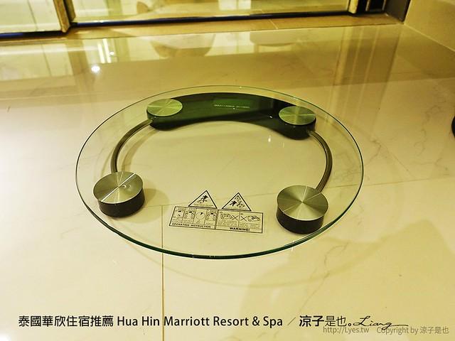 泰國華欣住宿推薦 Hua Hin Marriott Resort & Spa 39