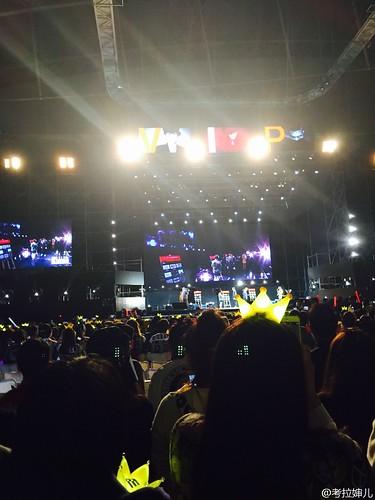 G-Dragon, Seung Ri & Tae Yang - V.I.P GATHERING in Harbin - 考拉婶儿 - 01