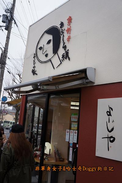 日本京都金閣寺30