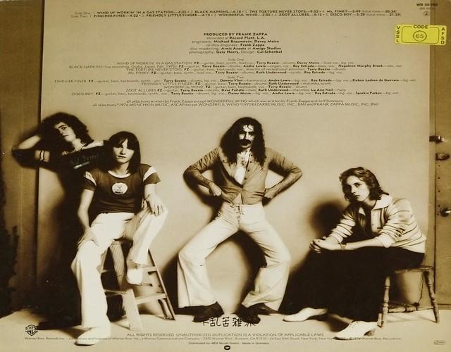 Frank Zappa Zoot Allures Rock Jazz Rock Fusion Rock