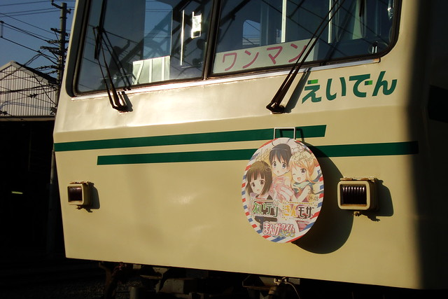 2015/04 叡山電車×きんいろモザイク ラッピング車両 #04