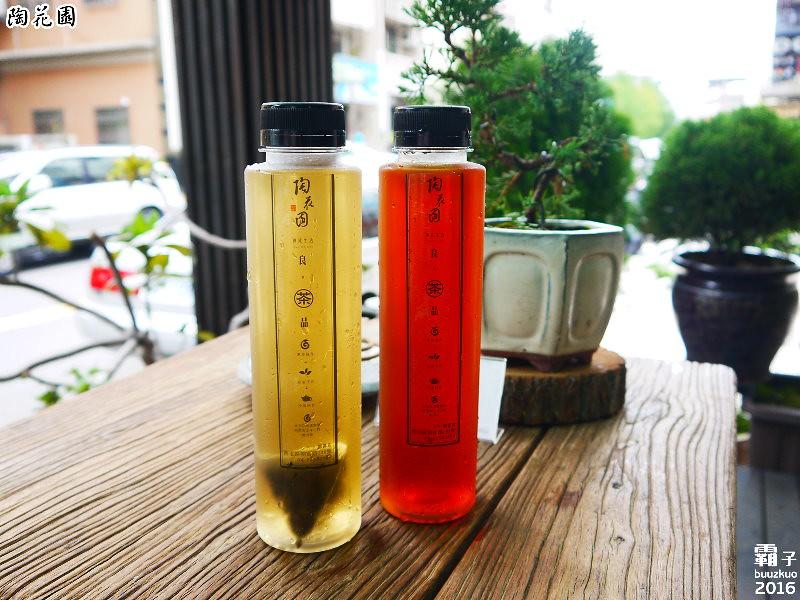 28305347130 8f5aa26898 b - 陶花園良品茶│古早茶攤賣冰鎮冷泡茶