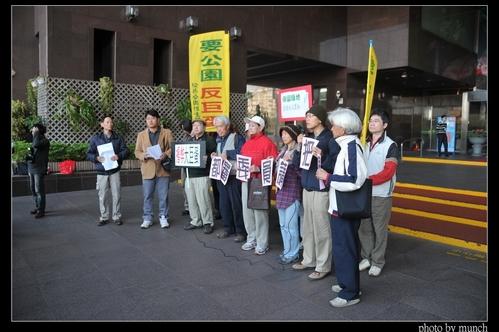 2010年12月,都審召開,要求都審委員把關。攝影:Munch