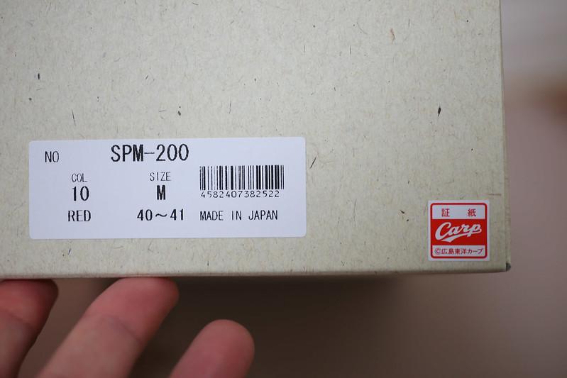 SPINGLE_carp-3