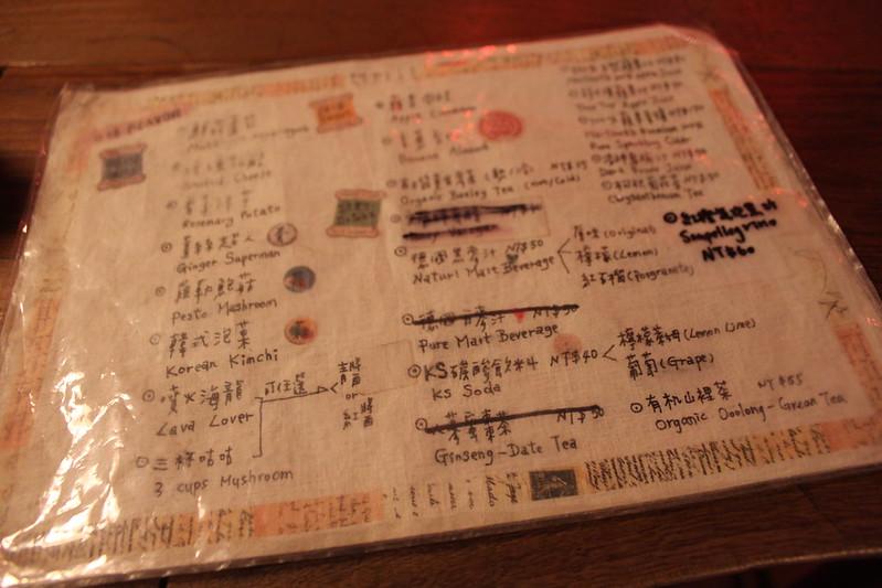 17度C大陸沙發客-西門町美食-美觀園-SOFREE披薩 (3)