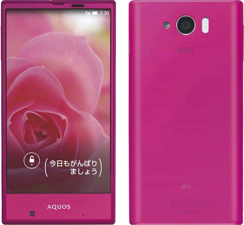 AQUOS SERIE mini SHV31 full scale product image