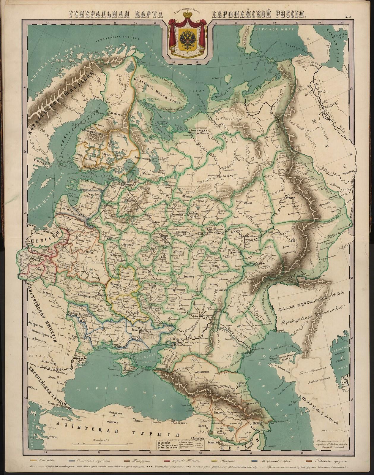 03. Генеральная политическая карта Европейской России.