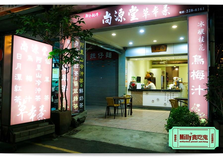 台南香煎虱目魚腸0013
