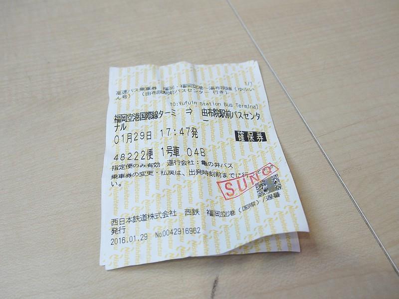 P1500114